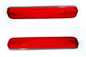 Pair Rear Red Side Marker Light Lamp Assemblies for Ford Truck, Bronco, & Van