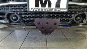 Sto N Sho License Plate Bracket for 2015-2016 Chrysler 200 (Removable, Metal)